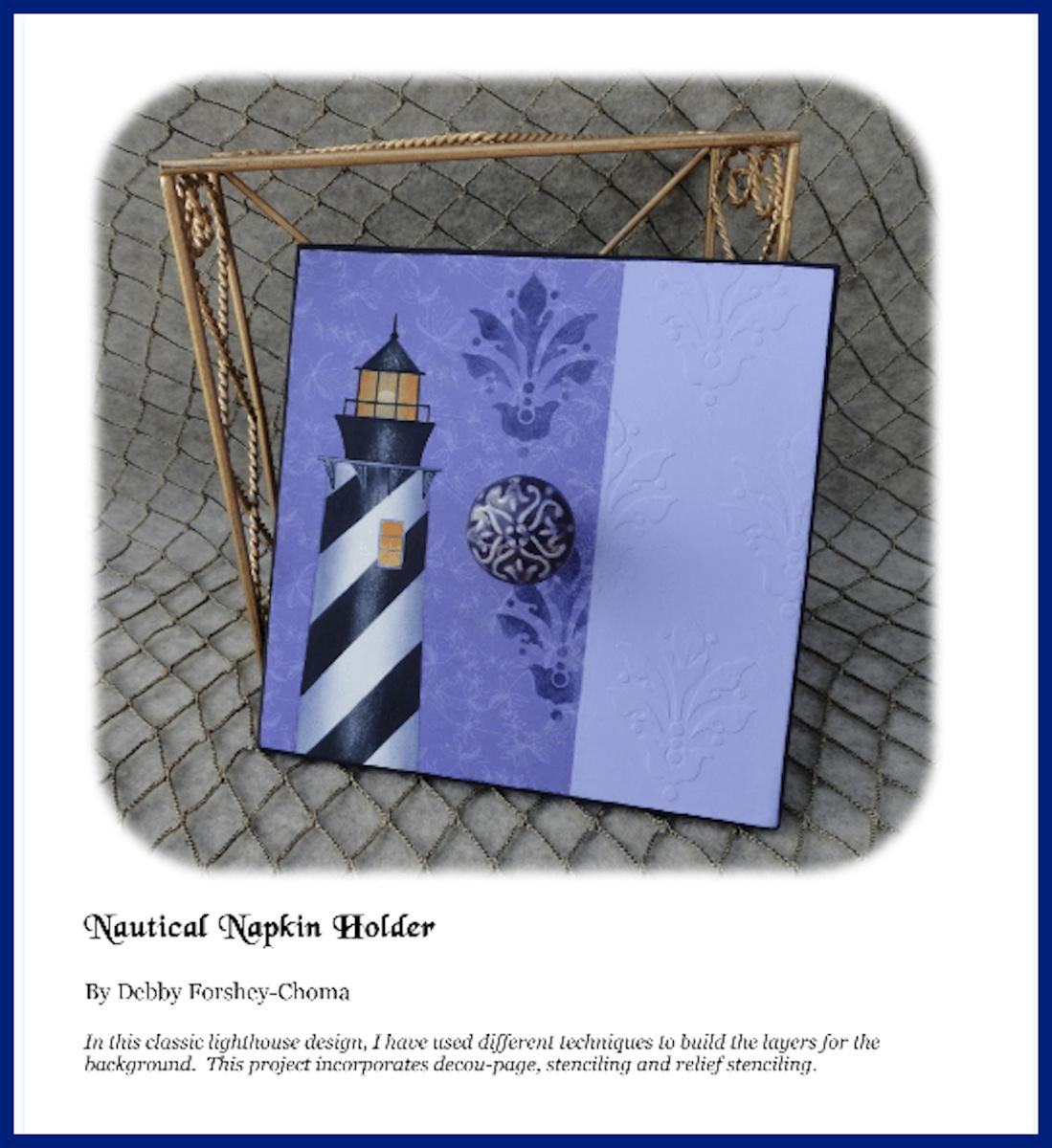 pp-nautical-napkinholder.jpg